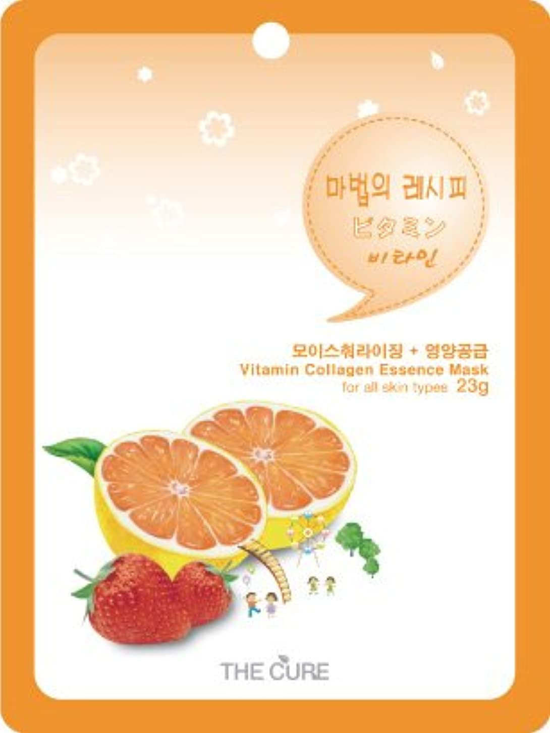 古代素朴な番目ビタミン コラーゲン エッセンス マスク THE CURE シート パック 10枚セット 韓国 コスメ 乾燥肌 オイリー肌 混合肌