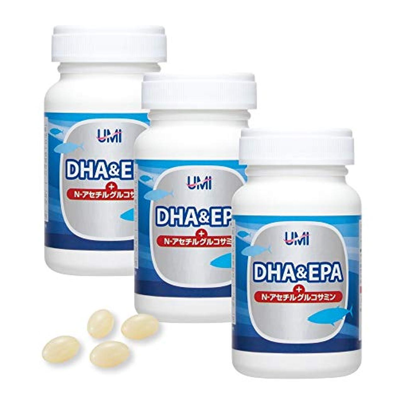 逆説統治するマウンドDHA&EPA+N-アセチルグルコサミン 3本セット360粒(1本120粒入り)