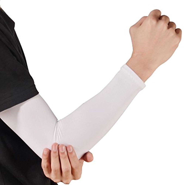 頻繁に刺繍一瞬アームカバー 腕カバー MagicSky UPF50+ UVカット90% 以上 伸縮性優れた 通気 冷感 日焼け止め 滑り止め 男女兼用 (ホワイト, 指穴なし)