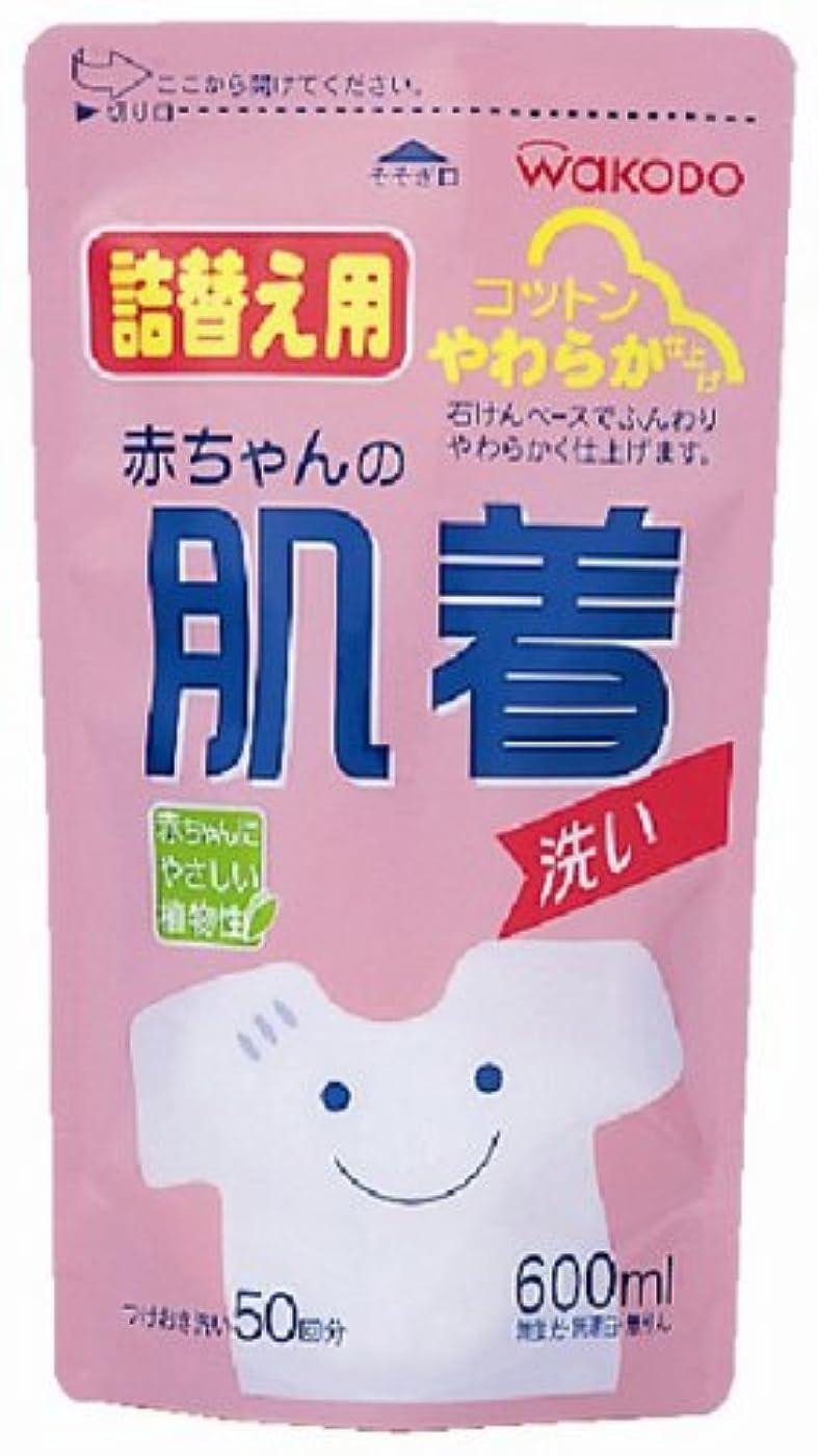 松著作権キャッシュ赤ちゃんの肌着洗い 詰替え用 600ml