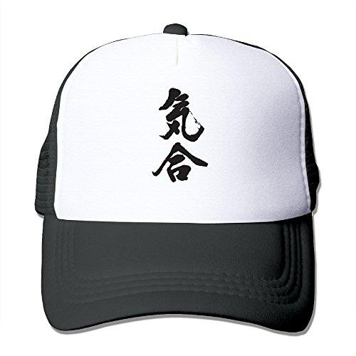 ジャジュン 気合 日本 漢字 野球キャップ メッシュ ユニセックス