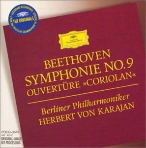 ベートーヴェン : 序曲<コリオラン>