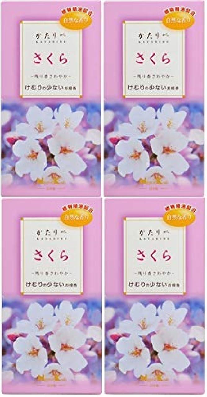 キャンパスエリート膜【まとめ買い】かたりべ さくら バラ詰×4個