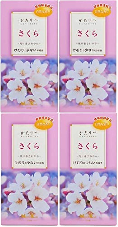 【まとめ買い】かたりべ さくら バラ詰×4個