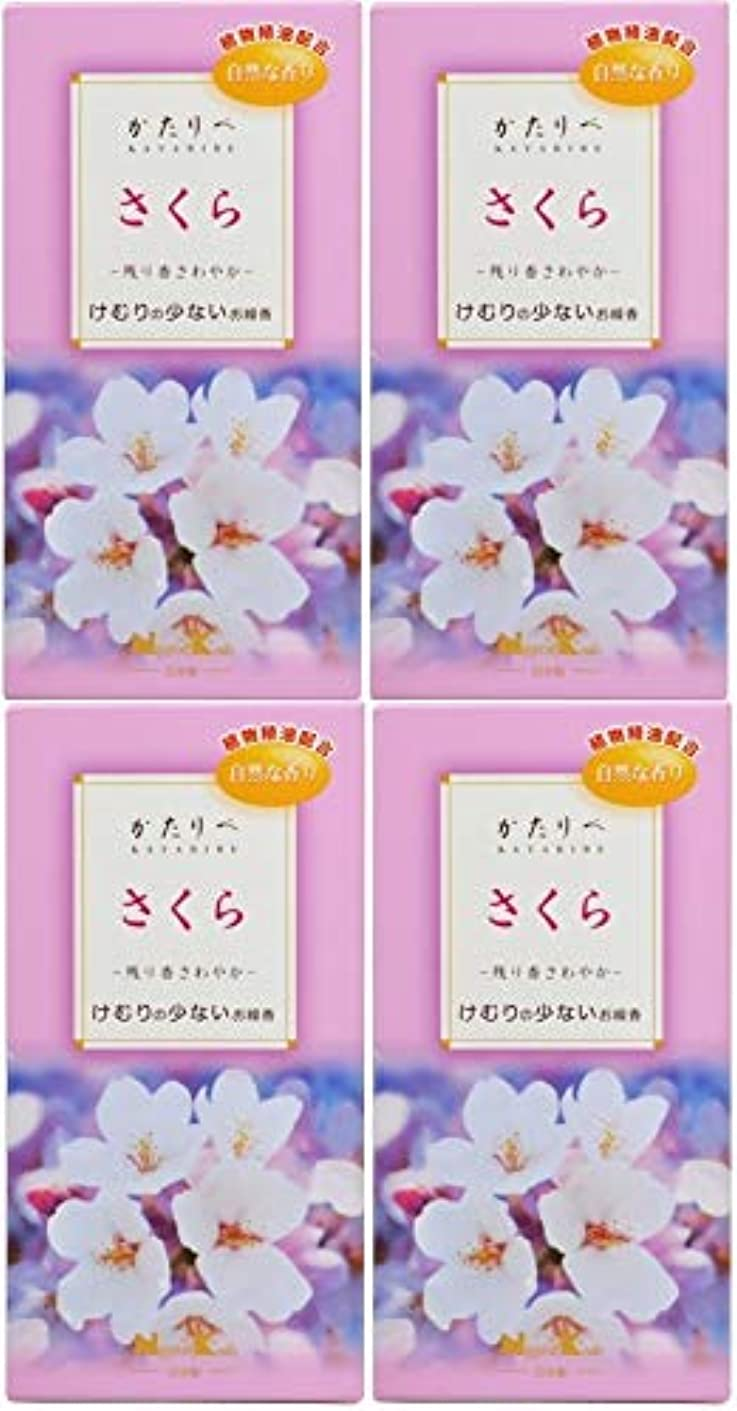 着実にキウイ新聞【まとめ買い】かたりべ さくら バラ詰×4個
