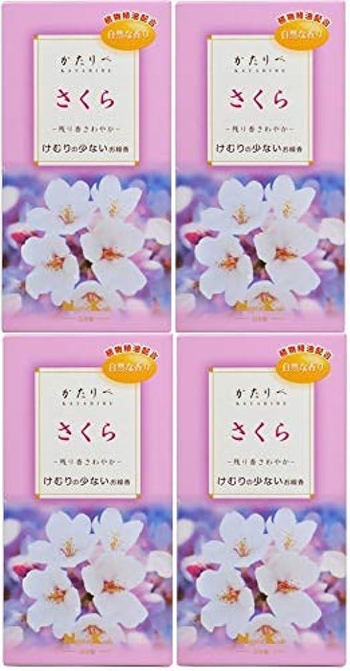 故意の長々とアリーナ【まとめ買い】かたりべ さくら バラ詰×4個