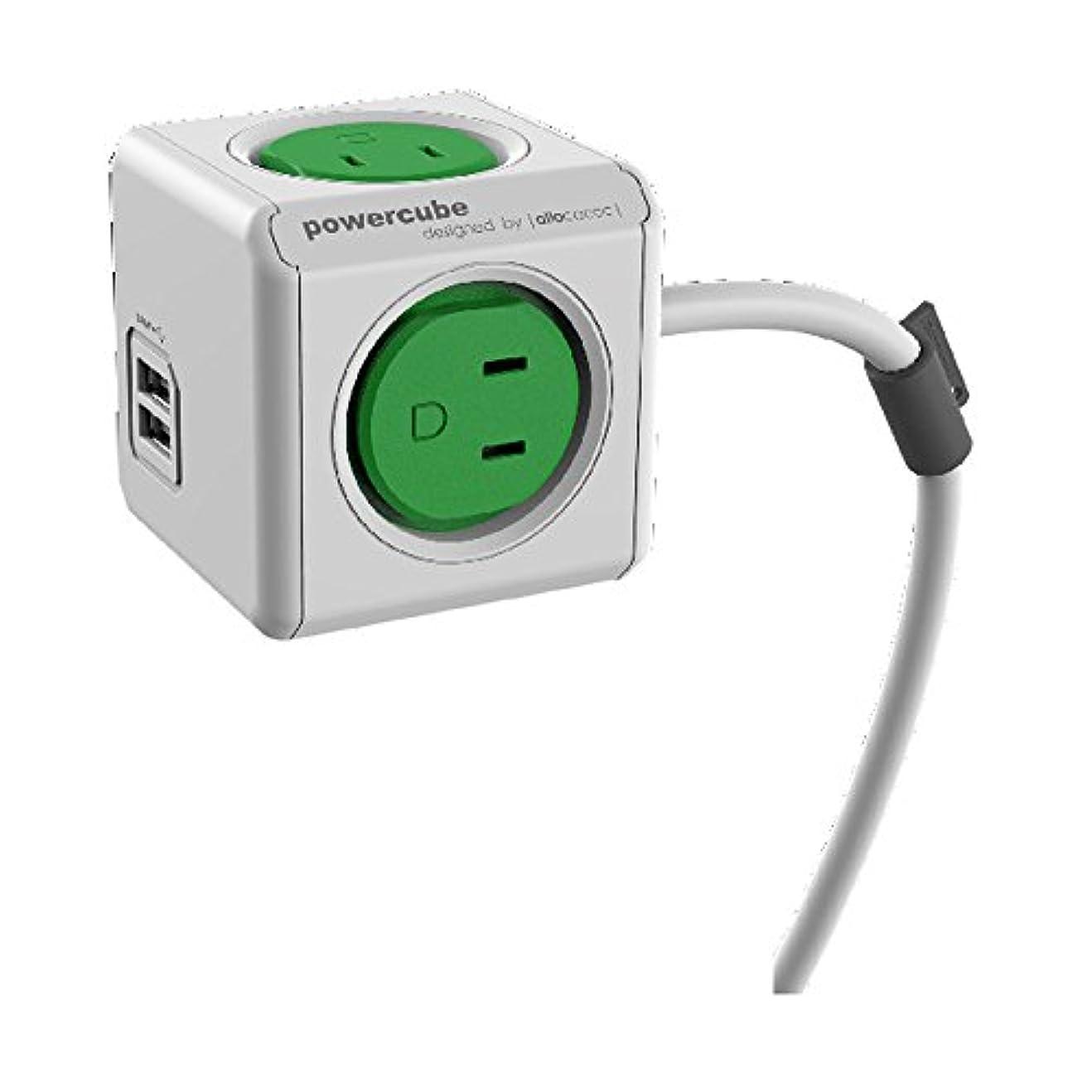 謝罪シダ持っているパワーキューブ エクステンデッド USB powercube extended USB [ グリーン ] 電源タップ 延長コード USBポート