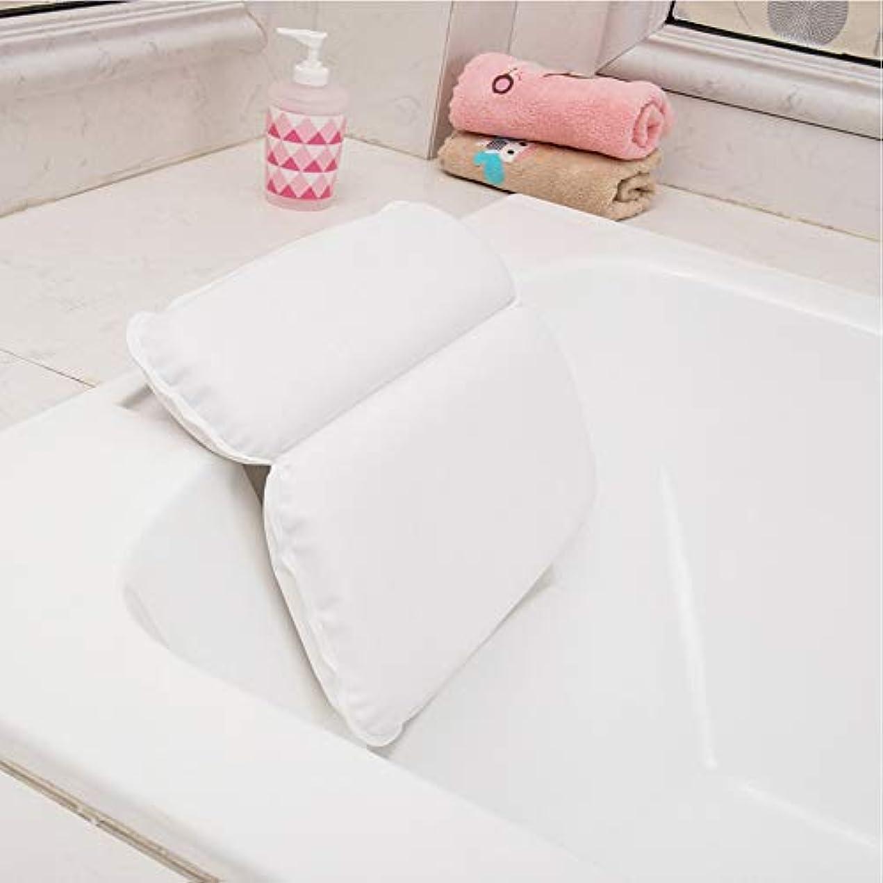 オーバーフロー劇作家コーナーACHICOO 浴室枕 ヘッドレスト 吸盤付き 防水 浴室SPA マッサージ バスルーム お風呂
