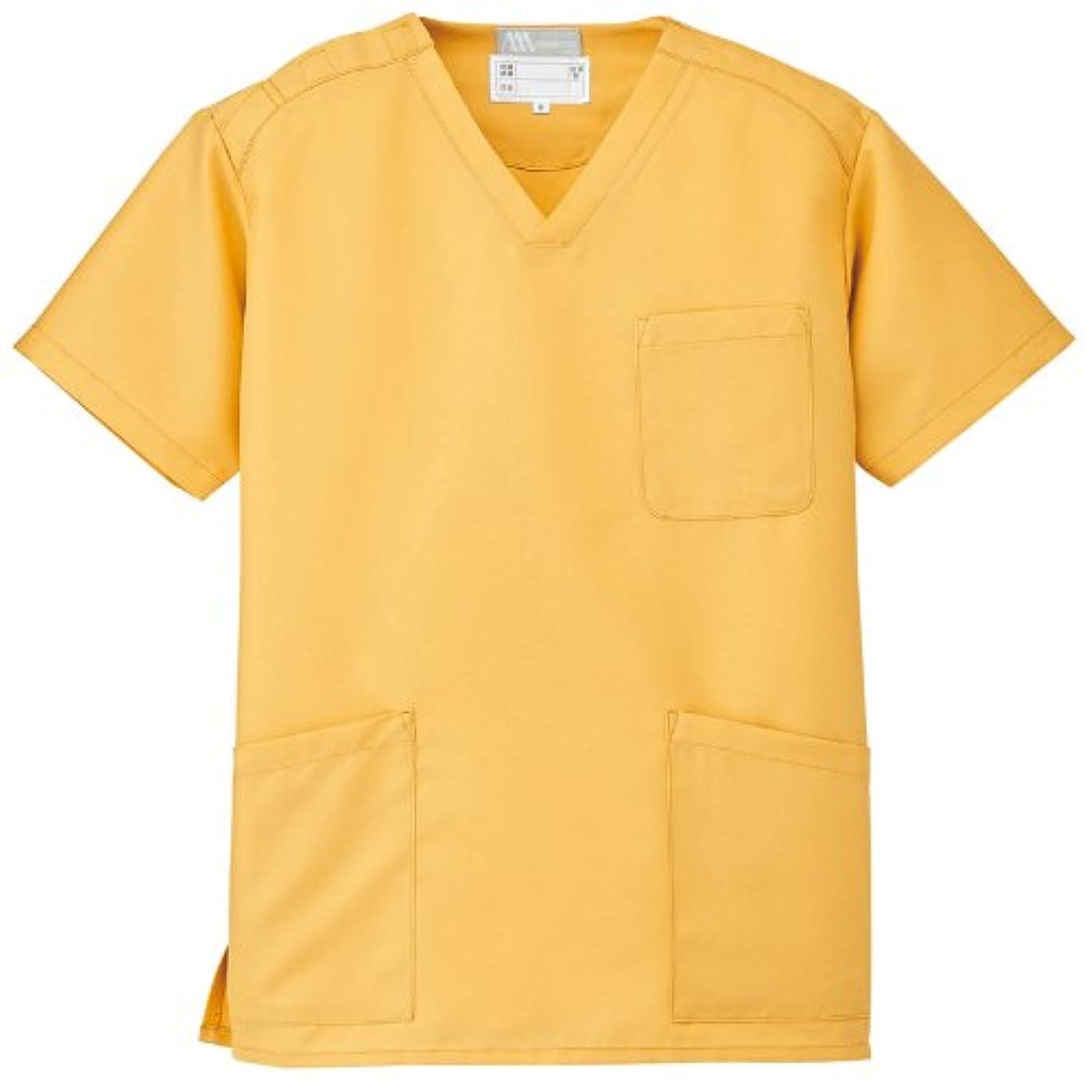 浮浪者軽医療の【Lumiere】ルミエール 驚異の18色展開 カラフル スクラブ 白衣 (861405) 【SS~6Lサイズ展開】