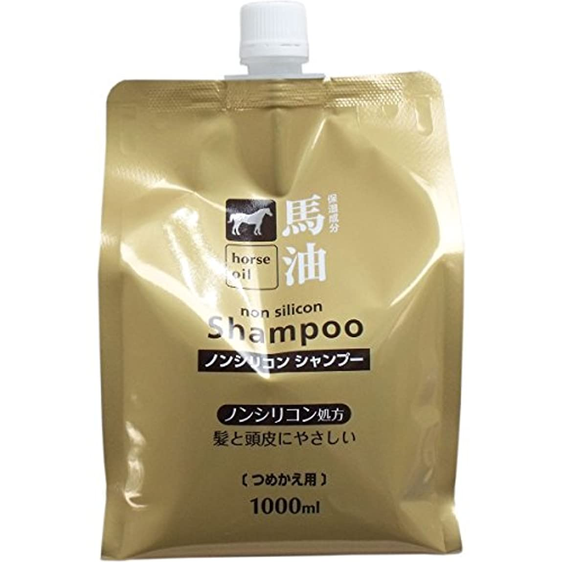 アラスカボイコットもちろん熊野油脂 馬油シャンプー 詰め替え用 1000ml × 3個