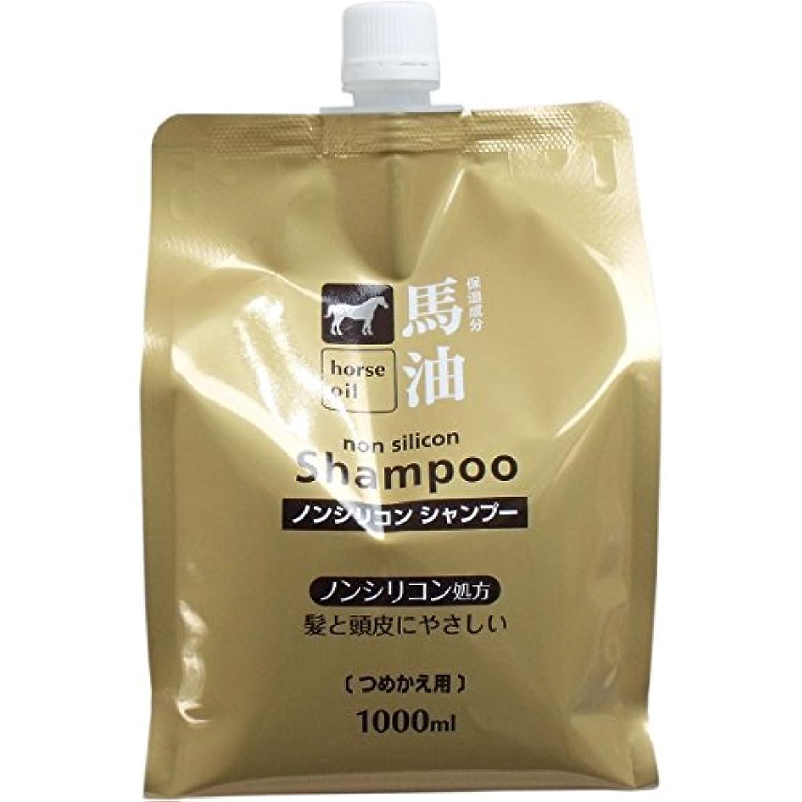 の面では狐縮約熊野油脂 馬油シャンプー 詰め替え用 1000ml×2セット 【 × 5個】