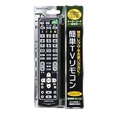 簡単TVリモコン 東芝 AV-R300N-T