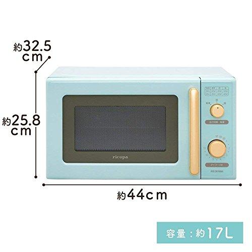 アイリスオーヤマ『ricopa電子レンジ(IMB-RT17)』