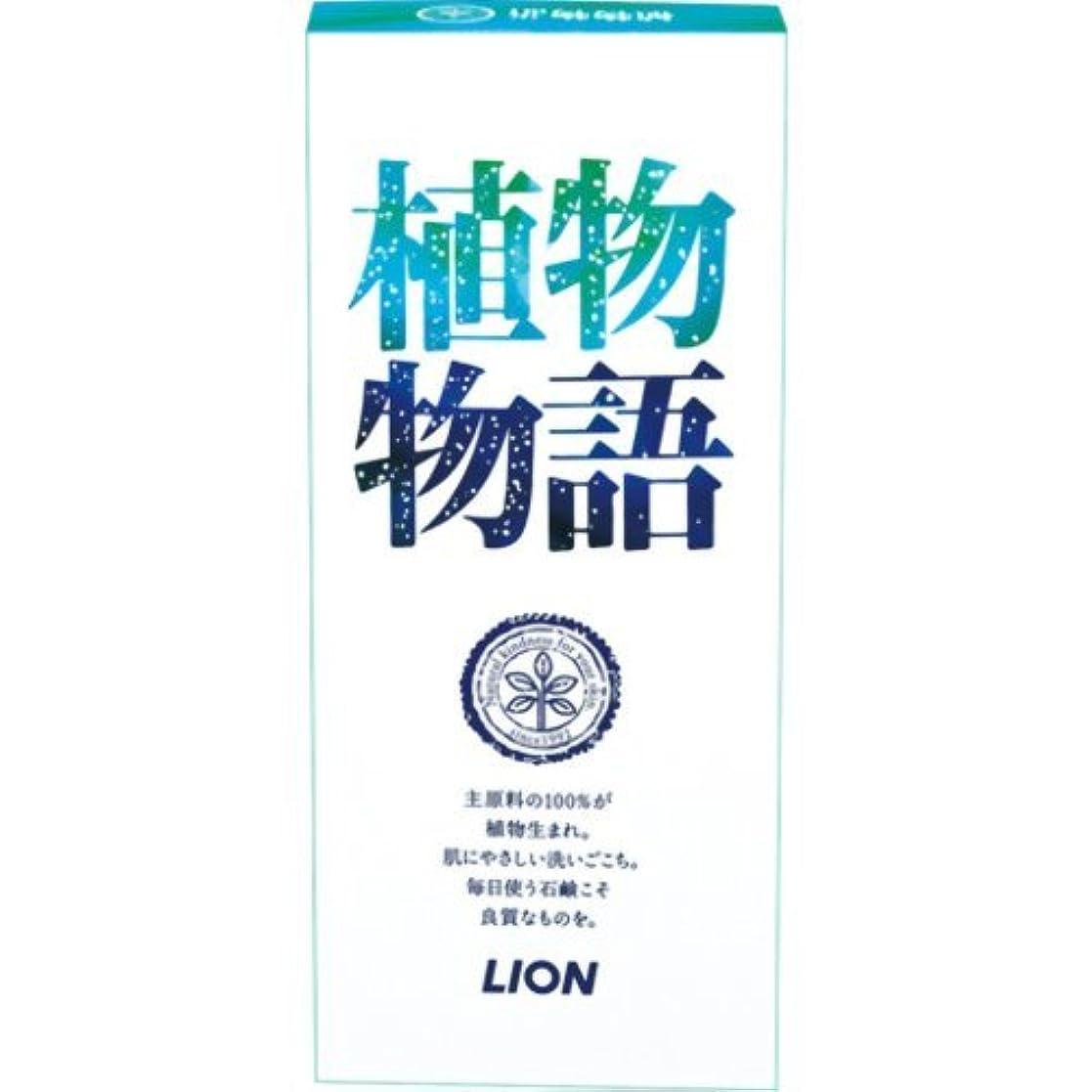 柔和マラソンアソシエイト植物物語化粧石鹸 90G 6個箱