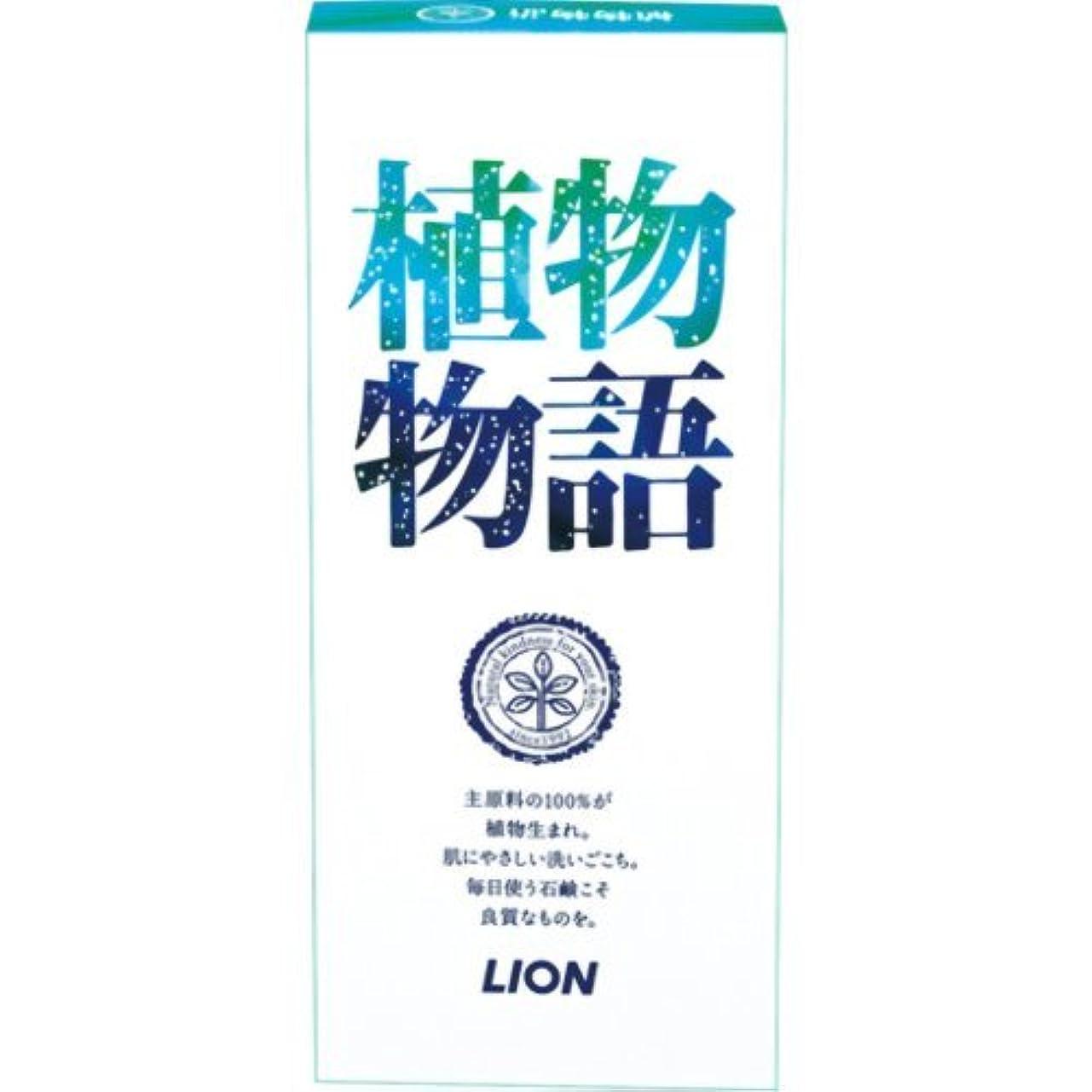 雄弁なリンス住む植物物語化粧石鹸 90G 6個箱