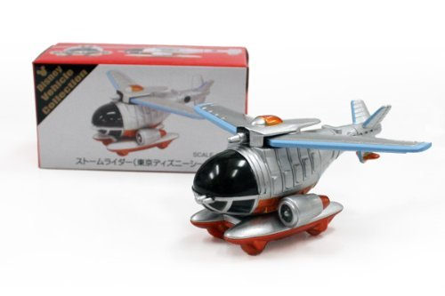 RoomClip商品情報 - 【東京ディズニーリゾート ストームライダー トミカ】 TDR Disney Vehicle Collection StormRider Tomica