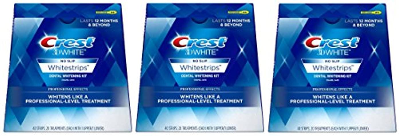 顕微鏡添加剤偽善Crest 3d White Professional Effects Whitestrips歯科歯ホワイトニングキット 3Pack (20 Treatments)