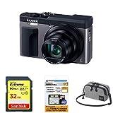 パナソニック コンパクトデジタルカメラ ルミックス TZ90 光学30倍 シルバー DC-TZ90-S + アクセサリー3点セット(SDカード32GB + 保護フィルム + マルチポーチ)