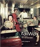 レールウェイ―過去から未来までデザインでめぐる世界の列車旅行
