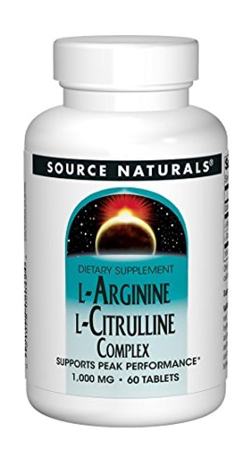 ハッピー抱擁冷凍庫海外直送品 Source Naturals L-Arginine L-Citrulline Complex, 60 Tabs