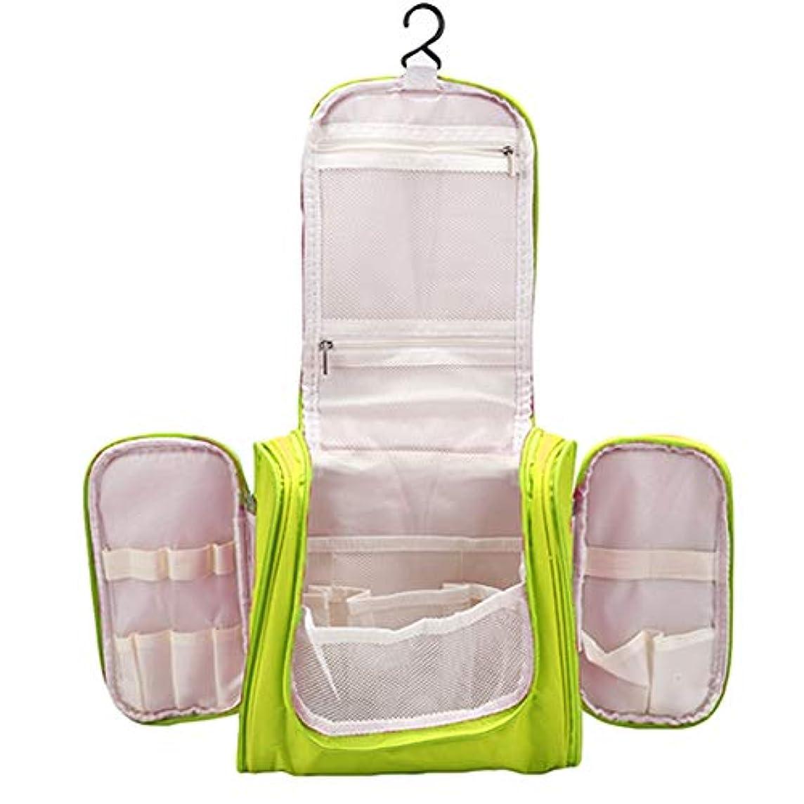 大脳報奨金変動するMagarrow 化粧ポーチ トラベルポーチ コスメポーチ 収納ポーチ バッグ 旅行用 収納ケース