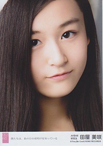 AKB48公式生写真 僕たちは、あの日の夜明けを知っている 劇場盤 【田屋美咲】