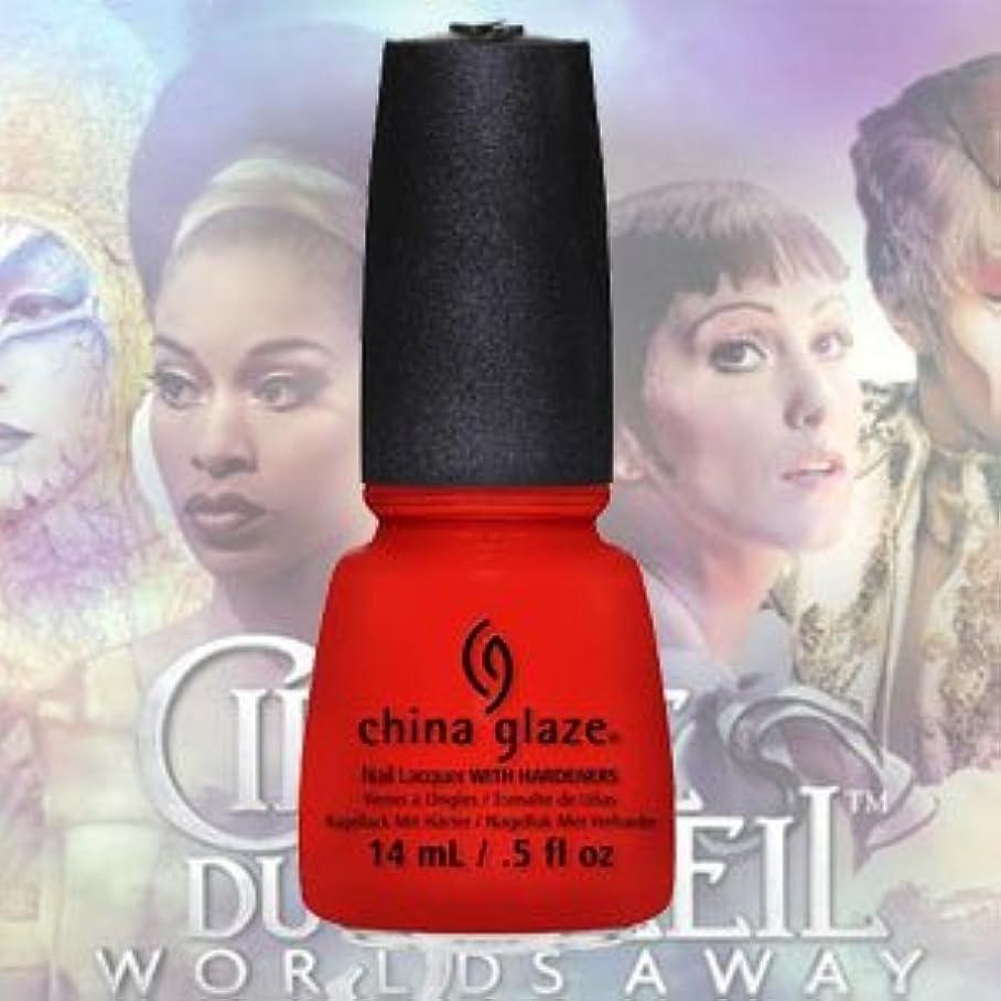 マインドフル実験的桃(チャイナグレイズ)China Glaze Igniting LoveーCirque Du Soleil コレクション [海外直送品][並行輸入品]
