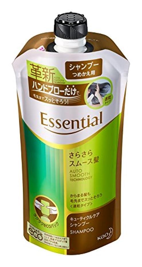 負浴室社会科エッセンシャル シャンプー さらさらスムース髪 つめかえ用 340ml
