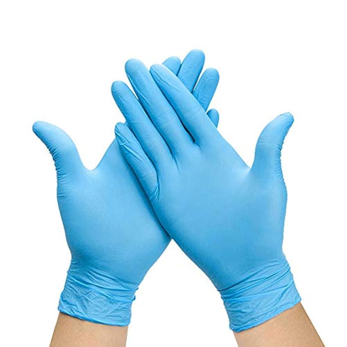 敏感な有毒なプラカードBesline 使い捨て手袋 ゴム手袋滑り止め表面肥厚使い捨て手袋食品グレード手袋、ラテックスゴムフリー、100個