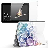 Surface go 専用スキンシール ガラスフィルム セット サーフェス go カバー ケース フィルム ステッカー アクセサリー 保護 ラグジュアリー カラフル 丸 000942