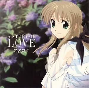「フタコイ オルタナティブ」オリジナルサウンドトラックII 「A STORY OF LOVE」