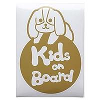 ゴールド(金) 犬 キャバリアキングチャールズスパニエル 円 Kids on board キッズオンボード ステッカー 窓ガラス用シールタイプ 車 戌 干.