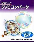 SVGコンバータ for DXF