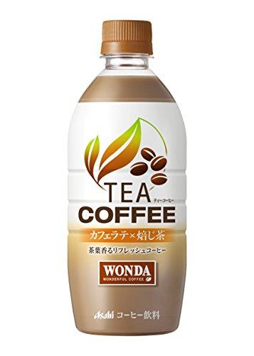 ワンダ TEA COFFEE カフェラテ×焙じ茶 525ml×24本