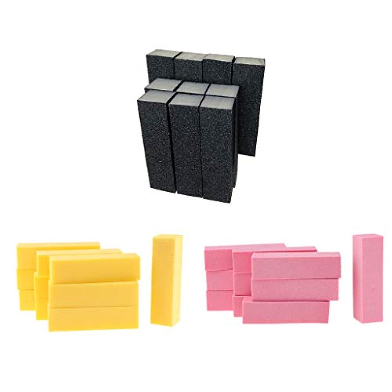 つまらないくそー死にかけているSM SunniMix ネイルファイルブロック 爪やすり スポンジ ネイル磨き ネイルファイルスポンジ ネイルアート用品 約30個入り