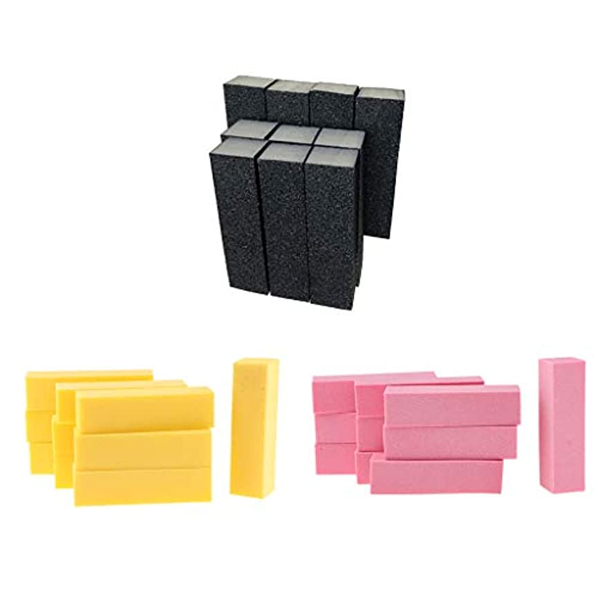 トレーダー電卓出血SM SunniMix ネイルファイルブロック 爪やすり スポンジ ネイル磨き ネイルファイルスポンジ ネイルアート用品 約30個入り