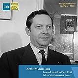 アルテュール・グリュミオー パリにおける最後の公演 (1984) (Arthur Grumiaux Farewell Recital in Paris, 1984) [CD] [Import] [日本語帯・解説付]
