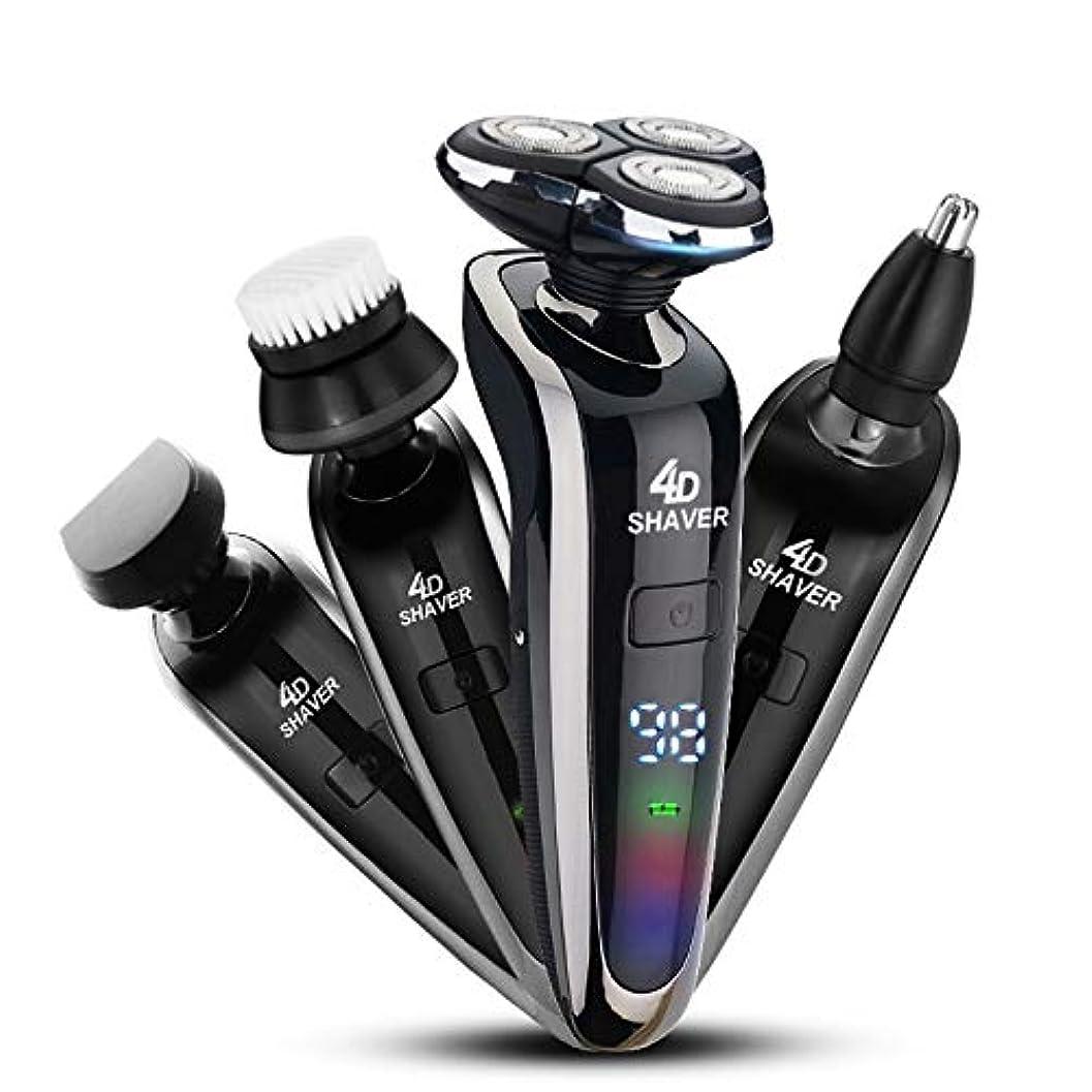動かない細断感度メンズ電気シェーバー 3枚刃 4 in 1髭剃り USB充電式 LEDディスプレイー お風呂剃り可能 トリマーと鼻毛カッター 洗顔ブラシ付き 防水仕様IPX基準 本体丸洗い可能