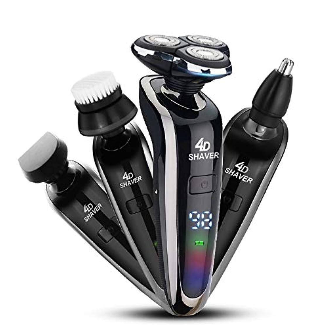 建築パンフレット広がりメンズ電気シェーバー 3枚刃 4 in 1髭剃り USB充電式 LEDディスプレイー お風呂剃り可能 トリマーと鼻毛カッター 洗顔ブラシ付き 防水仕様IPX基準 本体丸洗い可能