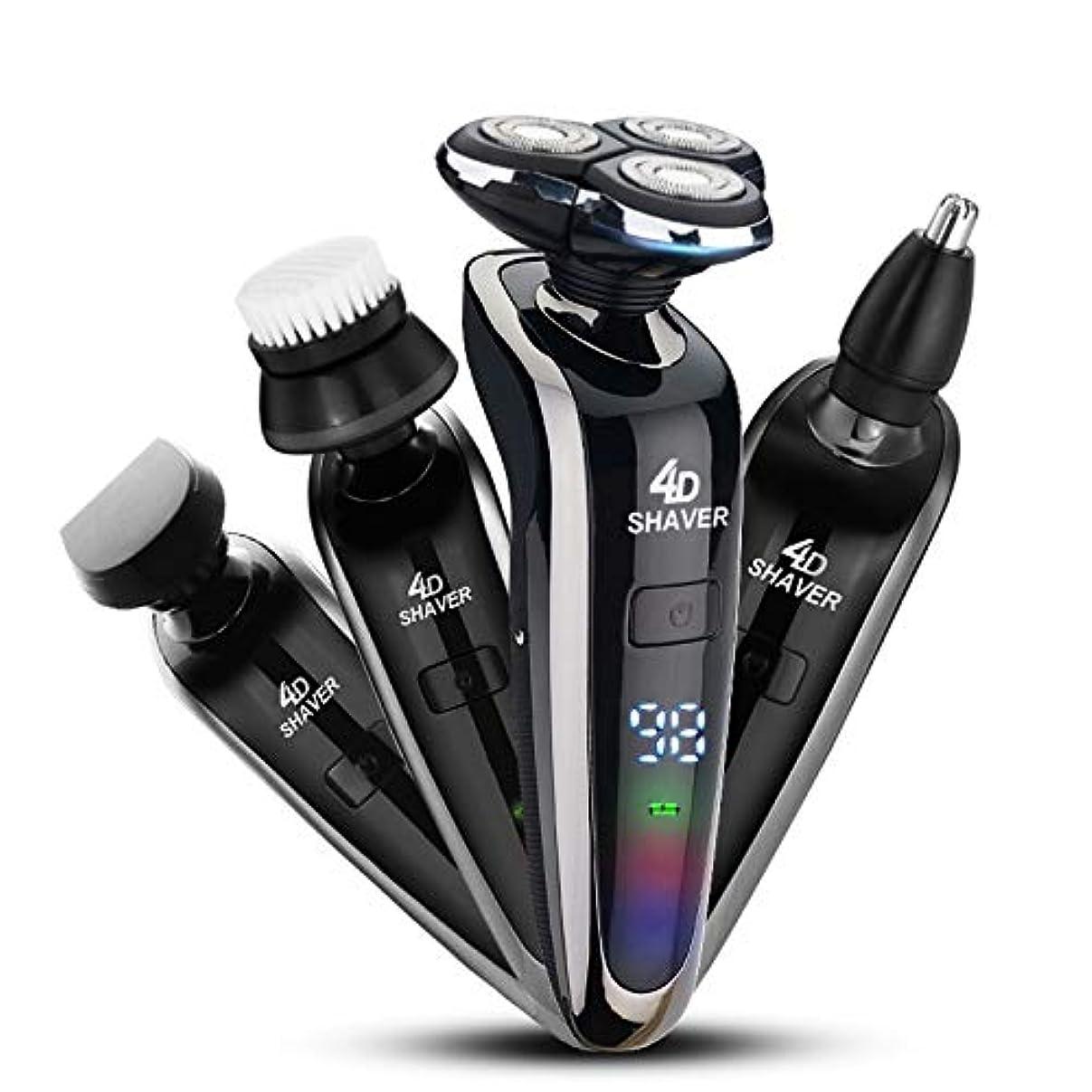 メンズ電気シェーバー 3枚刃 4 in 1髭剃り USB充電式 LEDディスプレイー お風呂剃り可能 トリマーと鼻毛カッター 洗顔ブラシ付き 防水仕様IPX基準 本体丸洗い可能