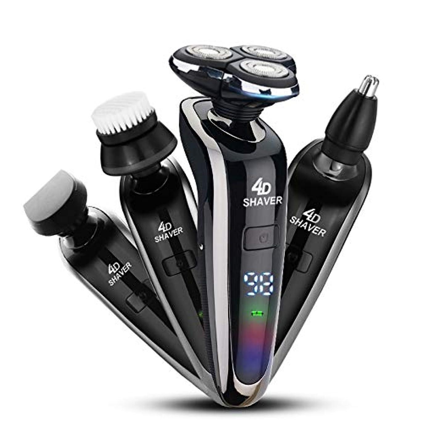 バッグもし急襲メンズ電気シェーバー 3枚刃 4 in 1髭剃り USB充電式 LEDディスプレイー お風呂剃り可能 トリマーと鼻毛カッター 洗顔ブラシ付き 防水仕様IPX基準 本体丸洗い可能