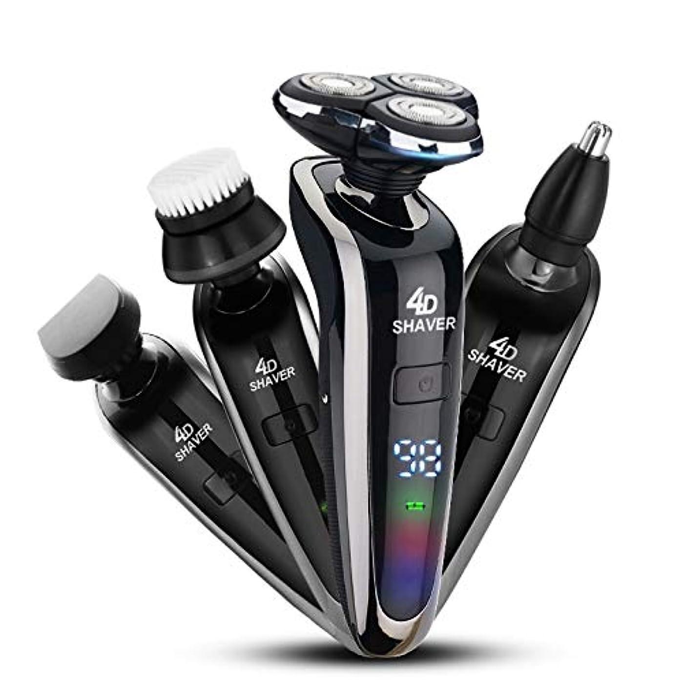 パス差別抜本的なメンズ電気シェーバー 3枚刃 4 in 1髭剃り USB充電式 LEDディスプレイー お風呂剃り可能 トリマーと鼻毛カッター 洗顔ブラシ付き 防水仕様IPX基準 本体丸洗い可能