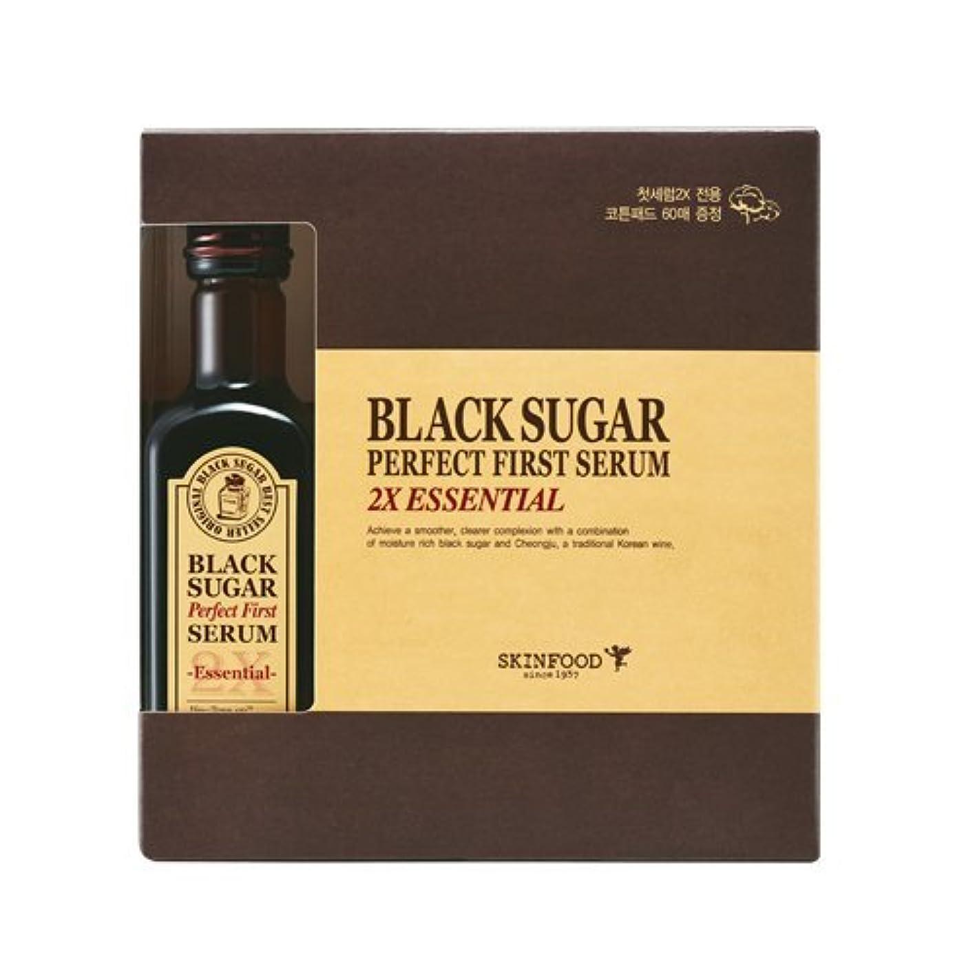 隔離鰐優雅(SKINFOOD スキンフード)Black Sugar Perfect First Serum 2X ?essential- ブラックシュガー パーフェクトファーストセラム2X skin-brightening and...