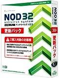 NOD32 アンチウイルス V2.5 更新パック
