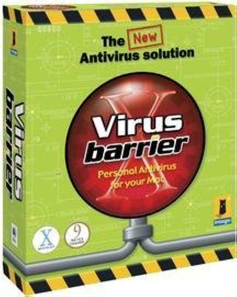 浸食騒ぎ概要VirusBarrier X for MacOS X 日本語版 5 User License
