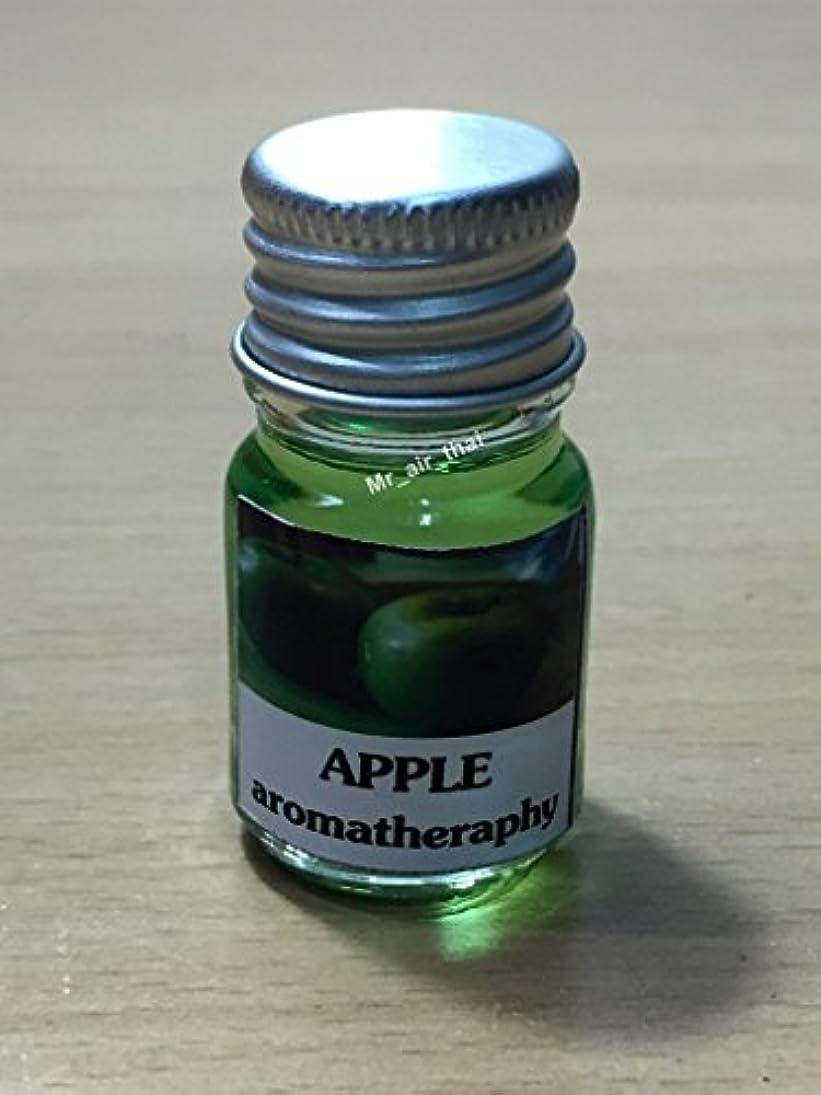 誰のメニュー同性愛者5ミリリットルアロマアップル(グリーン)フランクインセンスエッセンシャルオイルボトルアロマテラピーオイル自然自然5ml Aroma Apple (Green) Frankincense Essential Oil Bottles...