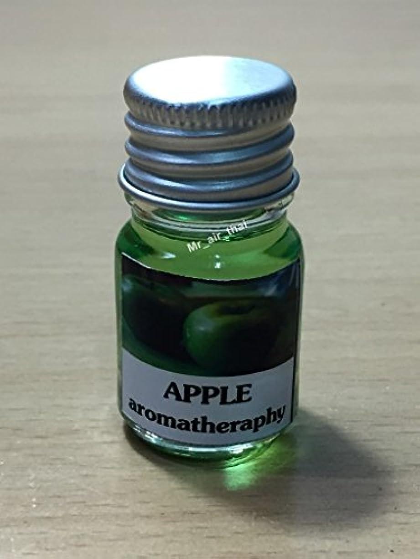 溶けた先引き潮5ミリリットルアロマアップル(グリーン)フランクインセンスエッセンシャルオイルボトルアロマテラピーオイル自然自然5ml Aroma Apple (Green) Frankincense Essential Oil Bottles...