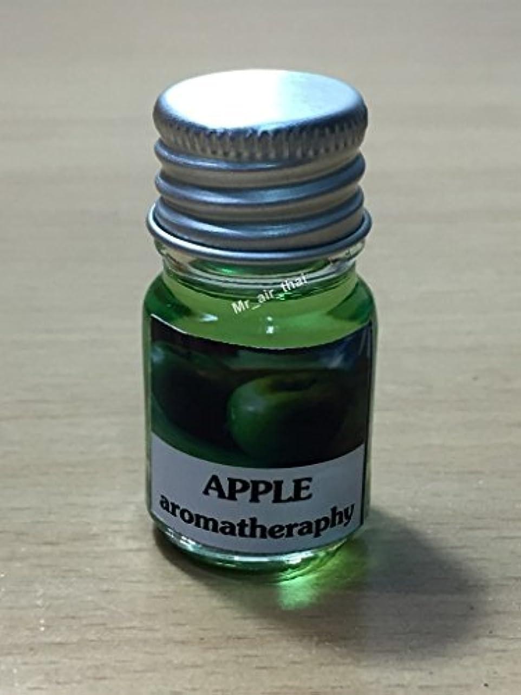 ノベルティ挨拶するあらゆる種類の5ミリリットルアロマアップル(グリーン)フランクインセンスエッセンシャルオイルボトルアロマテラピーオイル自然自然5ml Aroma Apple (Green) Frankincense Essential Oil Bottles...