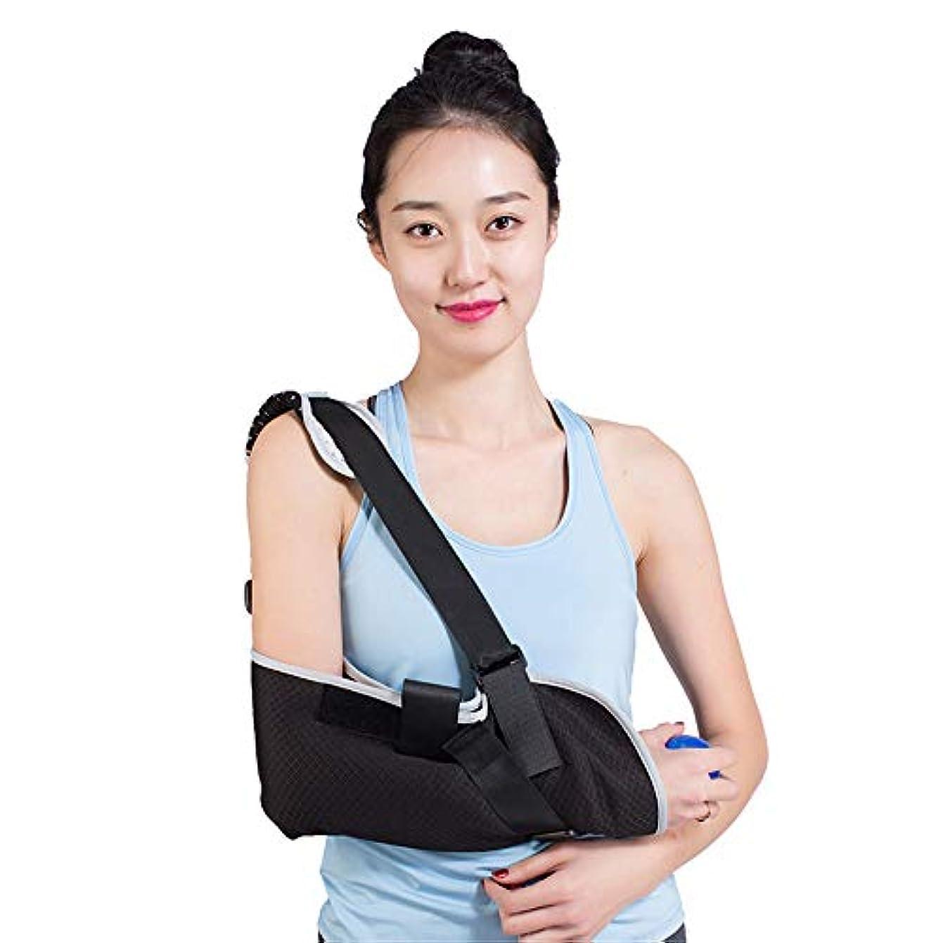 キリンジャンク例アームスリング、ショルダーイモビライザー、壊れたアームイモビライザー用手首肘サポート人間工学的、軽量、通気性メッシュ-男性と女性の両方に適合、フリーサイズ