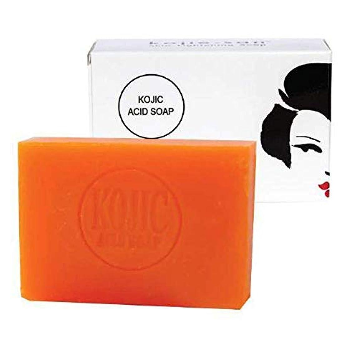 生理示すポットKojie San Skin Lightening Kojic Acid Soap 2 Bars - 65G Fades Age Spots, Freckles, And Other Signs Of Sun Damage...